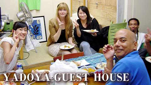 YADOYA GUEST HOUSE(やどやゲストハウス)
