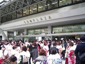 「2010年度 中野区成人のつどい」が中野サンプラザで開催